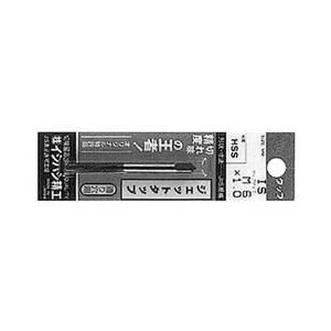 サンコーインダストリー ジェットタップ(通り穴用)イシハシ精工製 M2.6X0.45【smtb-s】