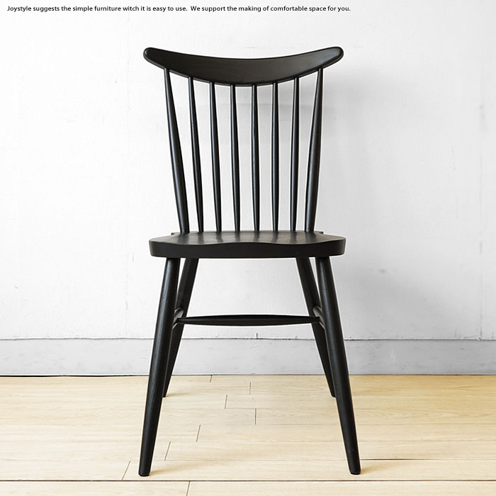 タモ材 タモ無垢材 木座 木製椅子 カントリーモダン ウィンザーチェア アンティークチェアをモチーフにしたダイニングチェア ブラック色