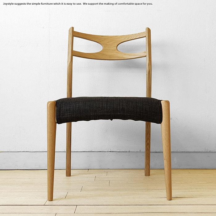 北欧 オーク材 オーク無垢材 曲木 椅子 木製 ナチュラル カバーリングチェア ダイニングチェア