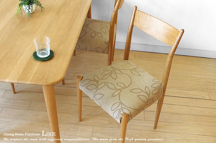 【受注生産商品】レッドオーク材の重さ3.8kgの軽量チェア 全体的に丸いフォルムがかわいいカバーリングタイプのダイニングチェア Like-Chair