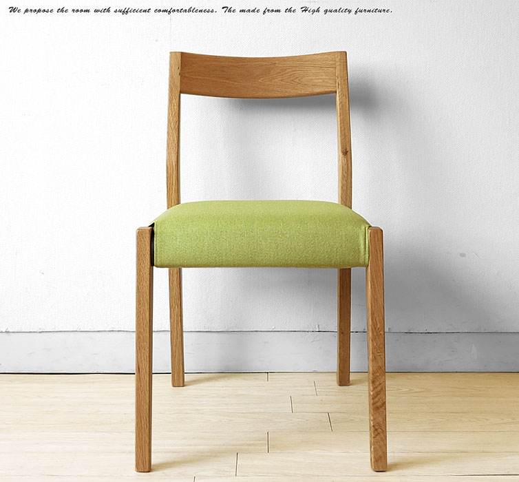 ホワイトオーク材 ホワイトオーク無垢材 天然木 木製椅子 シンプルでオーソドックスなデザインのダイニングチェア