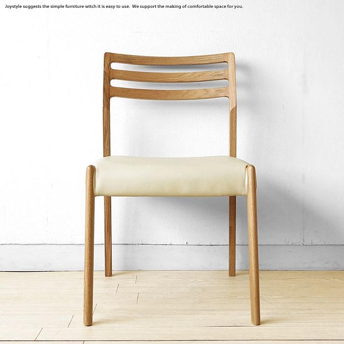 北欧 ナラ無垢材 椅子 木製 ナチュラル カバーリングチェア カバーの下はPVC張り ナラ材 ダイニングチェア