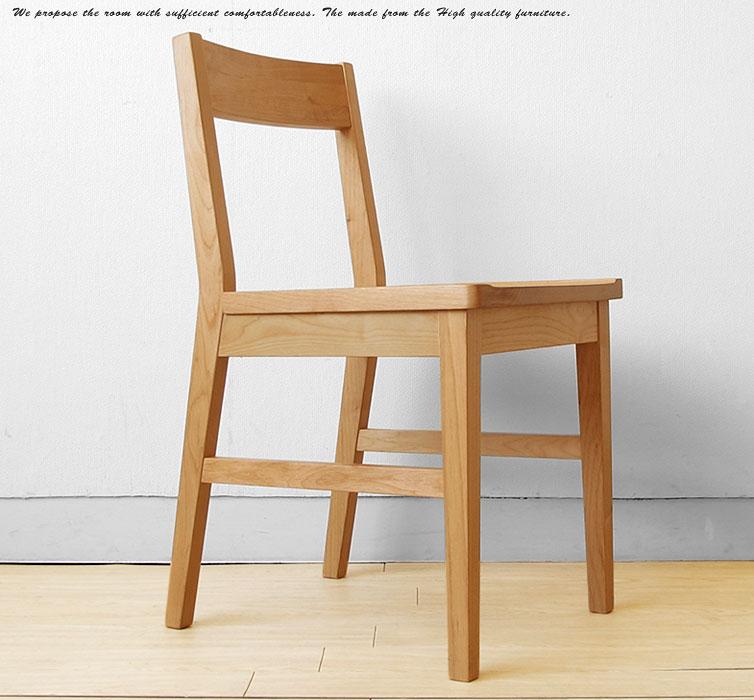 アルダー材使用のシンプルなデスクチェア 木製椅子 学習椅子 アルダー無垢材 アルダー天然木 ダイニングチェア(※デスク・キャビネット別売)