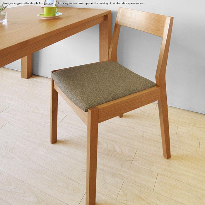 受注生産商品 アルダー材 木製 椅子 アルダー無垢材 オイル仕上げ ナチュラルテイスト モダンデザイン ダイニングチェア