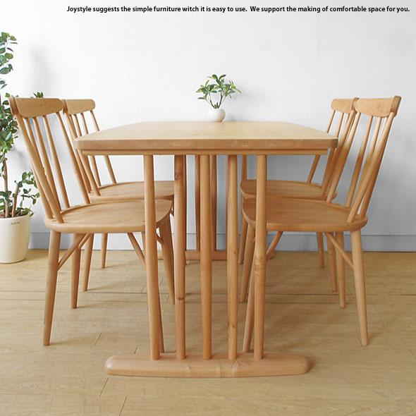 幅140cm 幅160cm 幅180cmの3サイズ メープル無垢材 メープル天然木 丸みのあるデザインのダイニングテーブル 二本脚(※チェア別売) ※サイズによって金額が変わります!