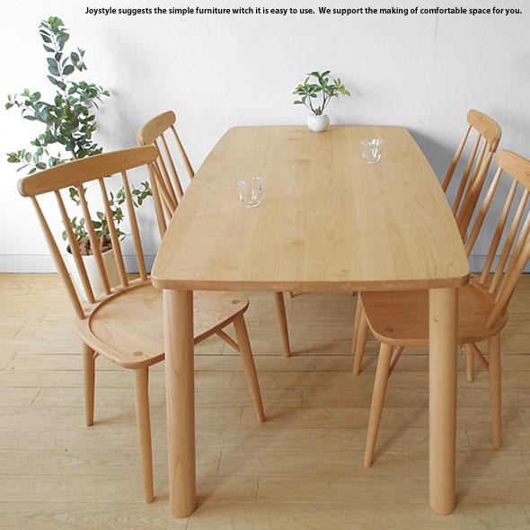 4人掛けテーブル/食卓テーブル/円柱脚のダイニングテーブル 幅140cm 幅160cm 幅180cmの3サイズ 無垢材 メープル天然木 丸みのあるデザインのダイニングテーブル 四本脚(※チェア別売) ※サイズによって金額が変わります!