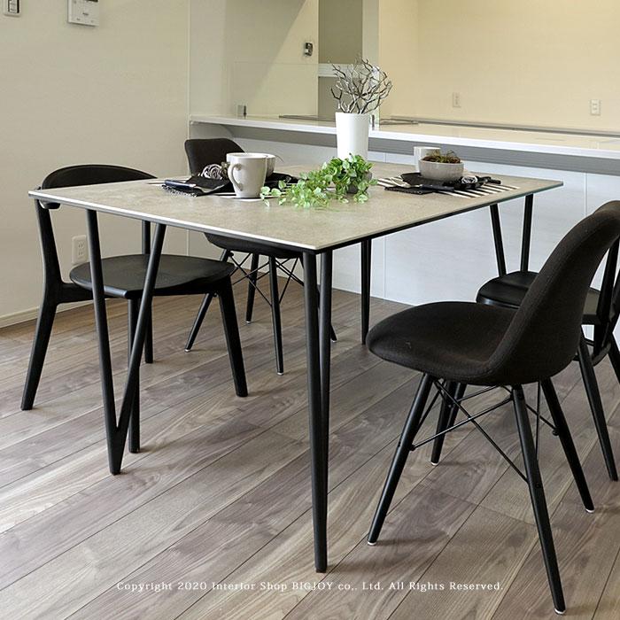 開梱設置配送 ダイニングテーブル 食卓テーブル 4人掛けテーブル ブラックスチール脚 クールモダンな雰囲気(※チェア別売) 幅150cm セラミック天板