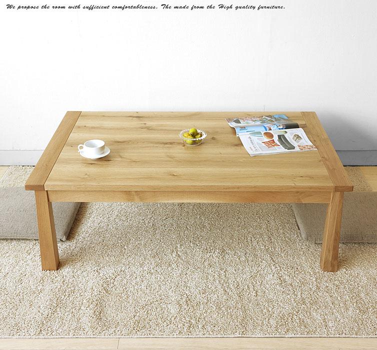 幅120cm ナラ材 ホワイトオーク無垢材 木製こたつ 炬燵 シーズンオフには座卓やローテーブルとても使える素材感たっぷりの国産こたつ DIVE-120NA