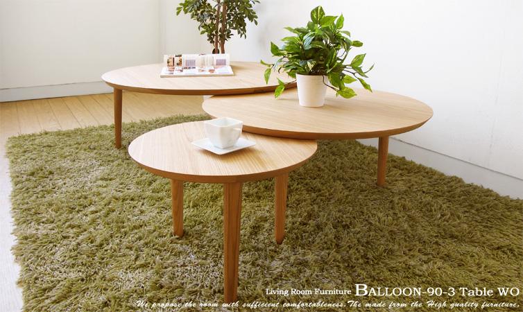 幅90cm~幅160cm ホワイトオーク材 オーク無垢材 天然木 木製ローテーブル 円形で丸いセンターテーブル リビングテーブル 90-3枚テーブル