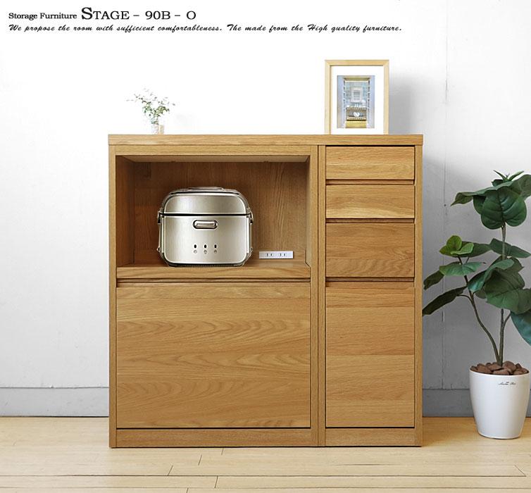 受注生産商品 キッチンカウンター キッチンチェスト ユニット家具 カウンター天板もあります 食器棚 STAGE-90B-O ナラ材