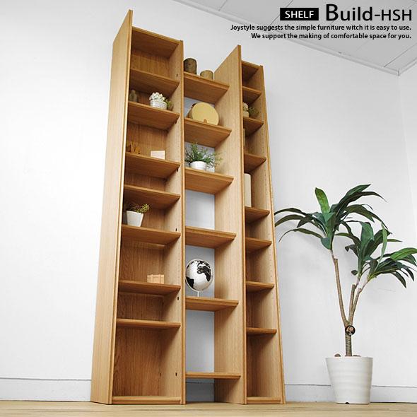 幅90cm 高さ200cm ナラ材 ナラ天然木 木製本棚 オープンシェルフ 3列の収納棚を連結させた建築物を連想させるオシャレでかっこいいハイシェルフ BUILD-HSH