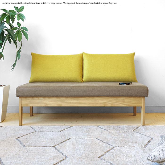 国産ソファ 木製ソファ 2Pソファ LDソファ ツートンカラー バイカラー 受注生産商品 幅140cm タモ材 タモ無垢材の木製フレームのカバーリングソファー