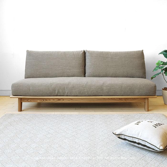 受注生産商品 タモ材 タモ無垢材 木製フレーム カバーリングソファー 国産ソファ 木製ソファ 1P 2P 2.5P 3Pソファ STELLA2-LS3P ※サイズによって金額が変わります!