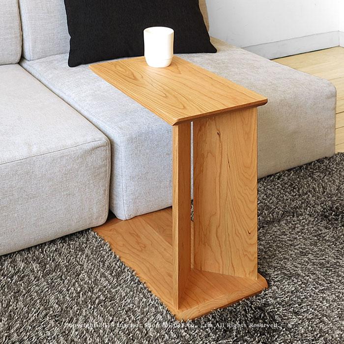 サイドテーブル マガジンラック コミック収納 コーヒーテーブル コの字 受注生産商品 ブラックチェリー材 ブラックチェリー無垢材 ナイトテーブル