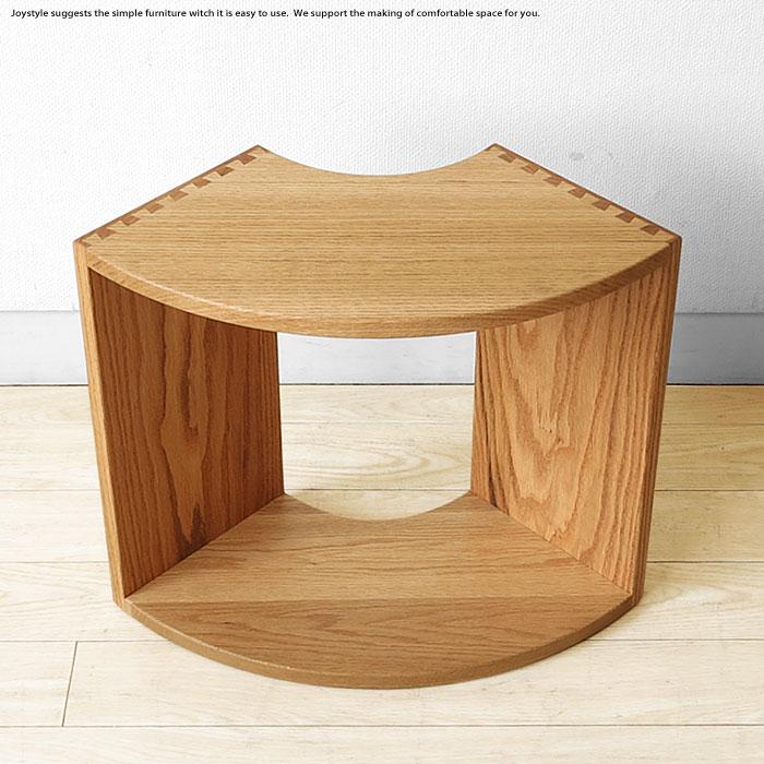 受注生産商品 レッドオーク材 レッドオーク無垢材 扇形のユニークなデザインのサイドテーブル ミドルサイズ ハイサイズ ウォールナット材 ブラックチェリー材
