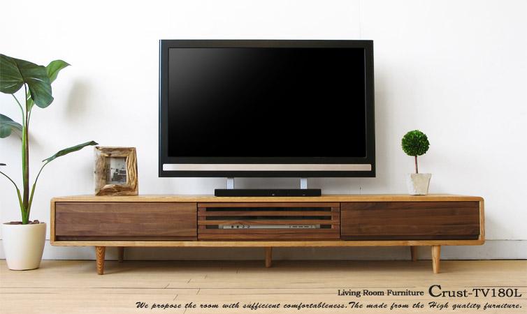 幅180cm 木製 タモ材とウォールナット材を組み合わせたツートンカラー ウォールナット無垢材の格子扉 北欧テイスト 角が丸いタモ無垢材のテレビボード Crust-180L