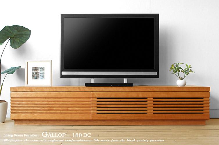 テレビ台 格子扉のかっこいいテレビボード カスタムオーダー別注対応 幅180cm ブラックチェリー材 ブラックチェリー無垢材を使用した高級感が魅力的な木製 GALLOP-180BC
