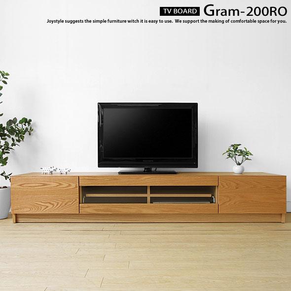 【受注生産商品】幅200cm レッドオーク材 レッドオーク無垢材 レッドオーク天然木 木製テレビ台 シンプルデザインのテレビボード GRAM-200RO クリアガラス