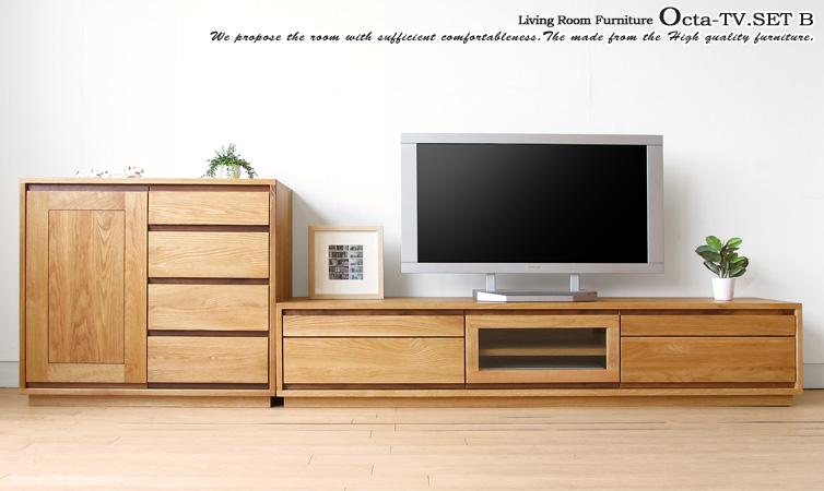幅252cm ナラ無垢材を贅沢に使用した高級感が魅力の木製テレビ台 台輪脚 モダンリビング 和・洋どちらにも合わせられるシンプルなデザインのテレビボードとサイドボードのセット OCTA-TV.SET B