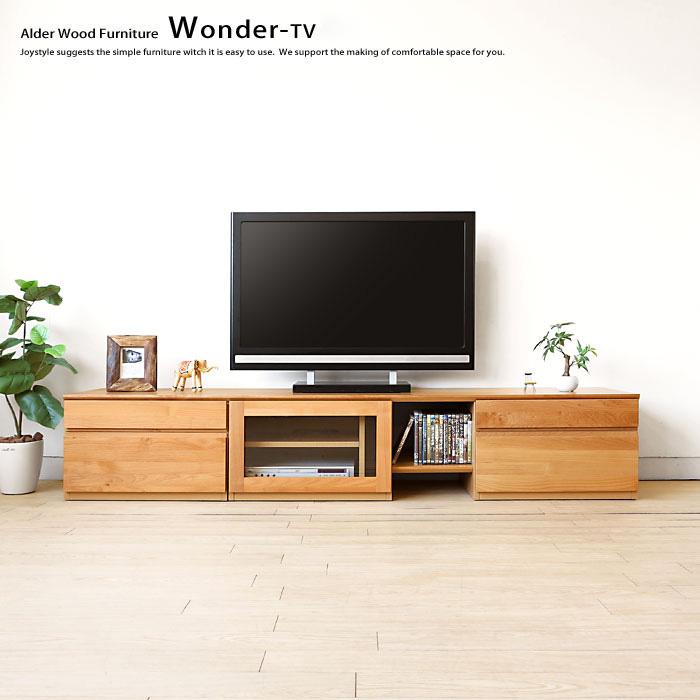 幅60・90・120・150・180・210cmの計6サイズ アルダー材 アルダー無垢材 別売りのユニットと組み合わせてオリジナルTVボードを作ることが可能 WONDERテレビボード専用天板※天板のみの販売です