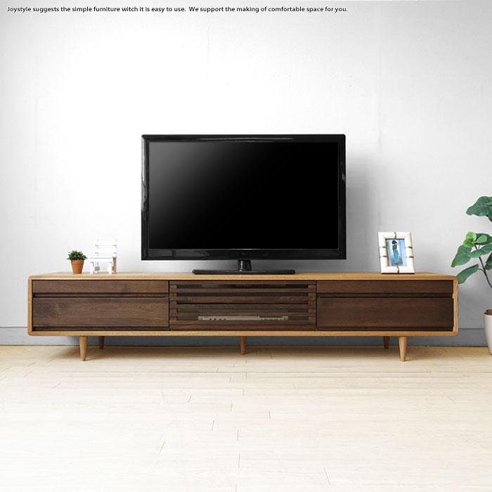幅200cm タモ材とウォールナット材のツートンカラー 角が丸い北欧テイストのテレビ台 ウォールナット無垢材の格子扉 タモ無垢材のテレビボード