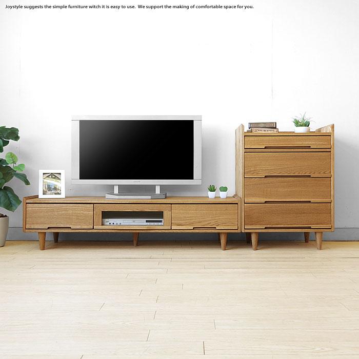 200cm 北欧テイスト ルンバ通ります 丸脚 テレビボード 木製テレビ台 タモ材 ナチュラルテイスト チェスト 2点セット タモ無垢材 リビングボード