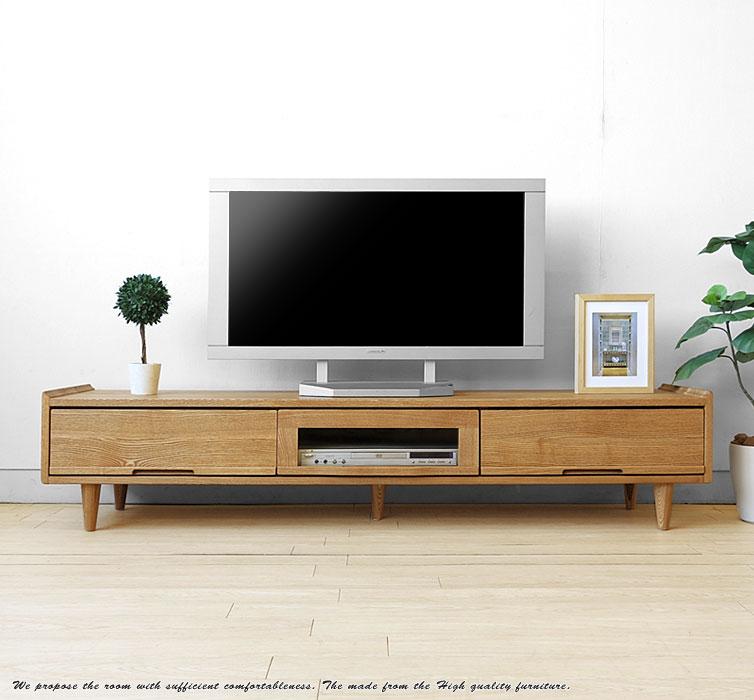 165cm 北欧テイスト ルンバ通ります 丸脚 テレビボード 木製テレビ台 タモ材 ナチュラルテイスト タモ無垢材 ローボード