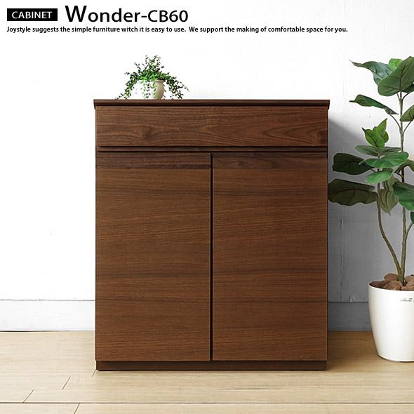 幅60cm ウォールナット材 板戸 コンパクトでシンプルなユニット型キャビネット 木製 ナチュラルテイスト 電話台 FAX台 WONDER-CB60WN, ライフナビ 71cba7b9
