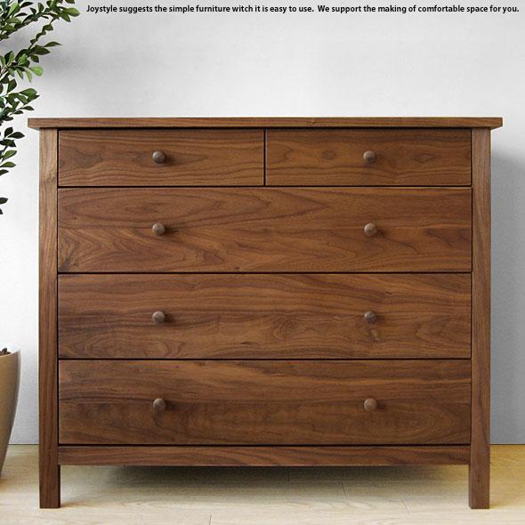 【受注生産商品】幅100cm ウォールナット無垢材 天然木 木製 ウォールナット材のおしゃれなチェスト ※素材によって金額が変わります!