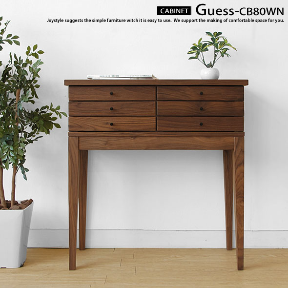 【受注生産商品】幅80cm ウォールナット材 ウォールナット無垢材 天然木 木製 オブジェのような洗練されたデザインのコンソールテーブル チェスト キャビネット GUESS-CB80WN, PARTS de21bc7d