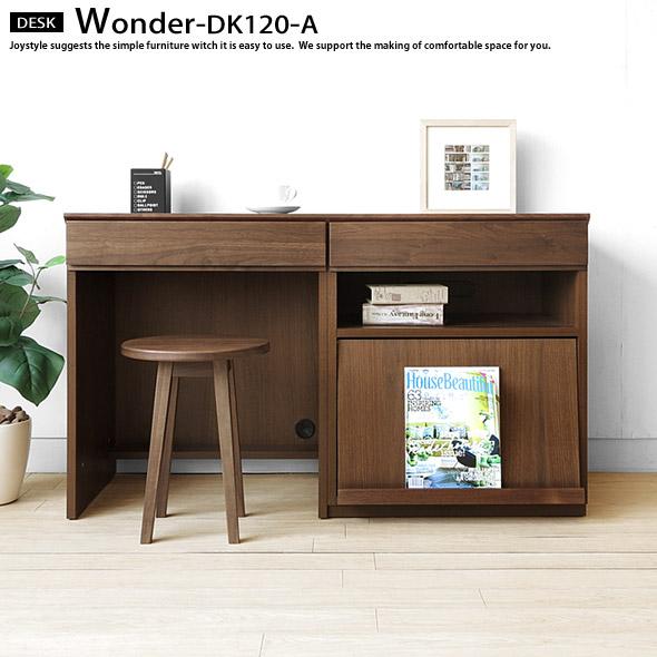 幅120cm ウォールナット材 ウォールナット無垢材 木製机 書斎机 デスク ブックシェルフを組み合わせたユニットデスク WONDER-DK120-A(※チェア別売), アイシン 286698da