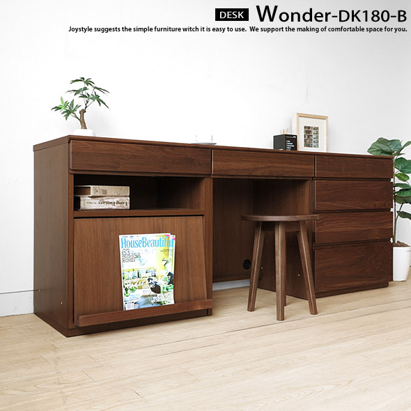 幅180cm ウォールナット材 ウォールナット無垢材 木製机 書斎机 パソコンデスク 引き出しとマガジンラックを組み合わせたユニットデスク WONDER-DK180-B(※チェア別売)