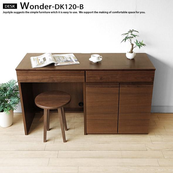 幅120cm ウォールナット材 ウォールナット無垢材 木製机 書斎机 デスク 飾り棚を組み合わせたユニットデスク WONDER-DK120-B(※チェア別売), MixCD24 a0f714ee