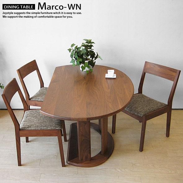 【受注生産商品】ウォールナット無垢材 天然木 幅135cm 幅150cm 半円形テーブル カウンターテーブル ダイニングテーブル MARCO-WN(※チェア別売)サイズによって金額が変わります!