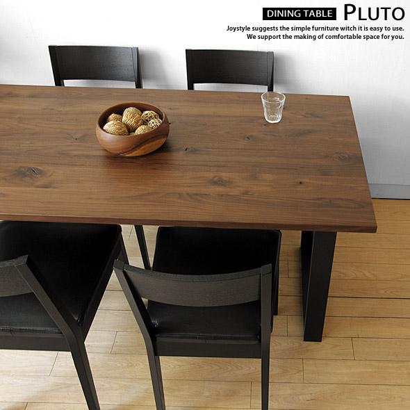 幅150cm 180cmの2サイズ ウォールナット材 ウォールナット無垢材 天然木 木製 ブラック色の箱脚と節有材の無垢天板を組み合わせたコントラストがかっこいいダイニングテーブル PLUTO(※チェア別売)