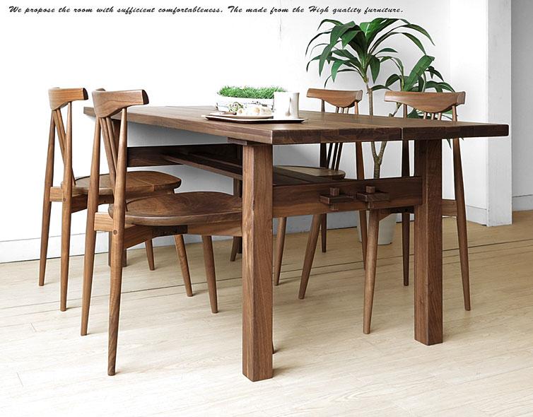 幅180cm 150cmの2サイズ ウォールナット材 都会的な意匠を取リ入れたウォールナット無垢材のダイニングテーブル (※チェア別売)※サイズ、素材によって金額が変わります!