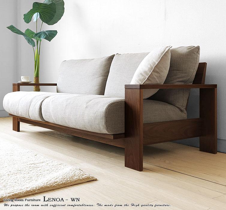 【受注生産商品】ウォールナット材 ウォールナット無垢材 木製フレームのカバーリングソファー 国産ソファ 木製ソファ 1P 2P 3Pソファ LENOA-WN ※サイズによって金額が変わります!