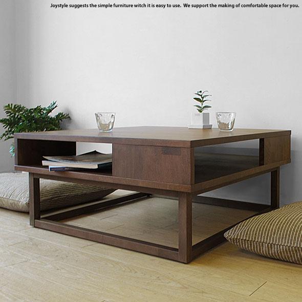 幅77cm サイアムマホガニー無垢材 天然木 木製 ウォールナット色 北欧モダンテイスト 収納棚付きリビングテーブル ローテーブル コーヒーテーブル センターテーブル