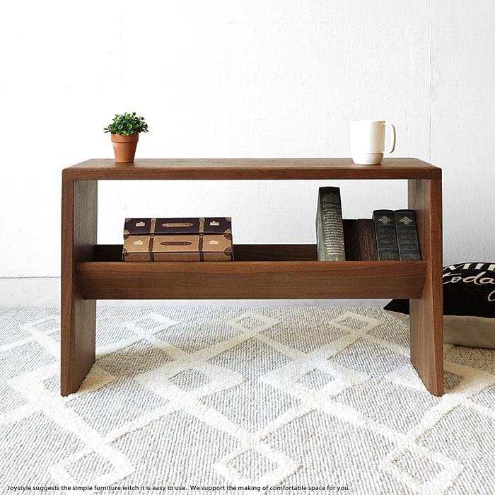 受注生産商品 5種類の木材から素材が選べるカスタムオーダーテーブル ウォールナット材 ウォールナット無垢材 木製ローテーブル 本棚付き 棚板付き リビングテーブル サイドテーブル
