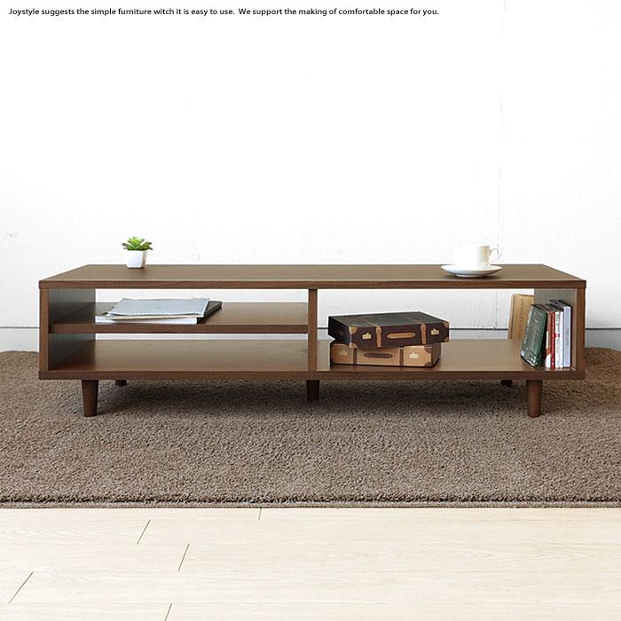 幅120cm ウォールナット色 収納棚付きリビングテーブル ローテーブル センターテーブル