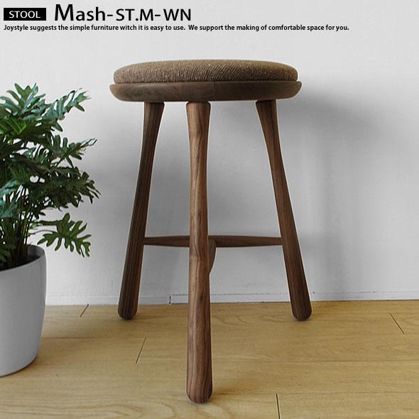 北欧テイストの部屋作りにオススメ テーパー脚 3本脚の可愛らしいデザインのスツール MASH-STOOL ミドルタイプ ウォールナット色