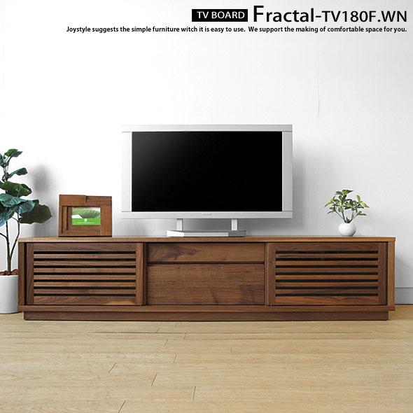 幅180cm ウォールナット材 ウォールナット無垢材 木製テレビ台 格子扉 引き戸 スライド扉のテレビボード FRACTAL-TV180F ※素材によって金額が変わります!