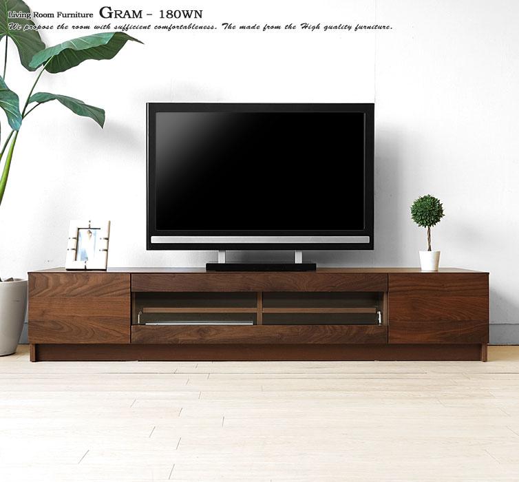 【受注生産商品】天板・前板がウォールナット無垢材を使用した幅180cmのシンプルなデザインのテレビボード Gram-180 ※素材によって金額が変わります!