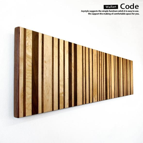 【受注生産商品】バーコードのような模様や色合いが特徴的なウォールアートCODE