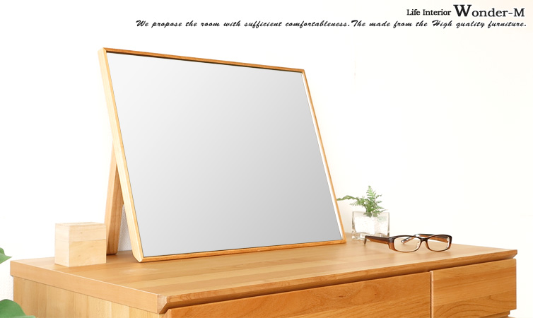 幅55cm×高さ40cm アルダ-材とウォールナット材から選べる木製フレームのシンプルな置きミラー 幅55cm×高さ40cm 置き鏡 置き鏡 WONDER-M WONDER-M, おひさまくらぶ:26eab98a --- finfoundation.org