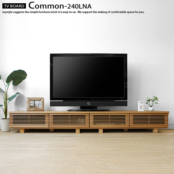 Lowboard Anese Tamo Wood Solid Natural Wooden Tv Units Lattice Doors Or Western Style