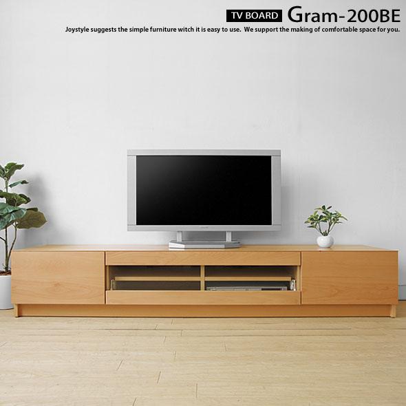【受注生産商品】幅200cm ビーチ材 ビーチ無垢材 ビーチ天然木 木製テレビ台 シンプルデザインのテレビボード GRAM-200BE クリアガラス