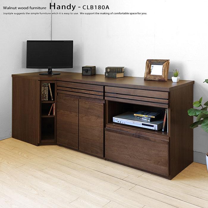 幅180cm ウォールナット材 コーナーテレビ台 モダンデザイン コーナーボード テレビボード HANDY-CLB180W