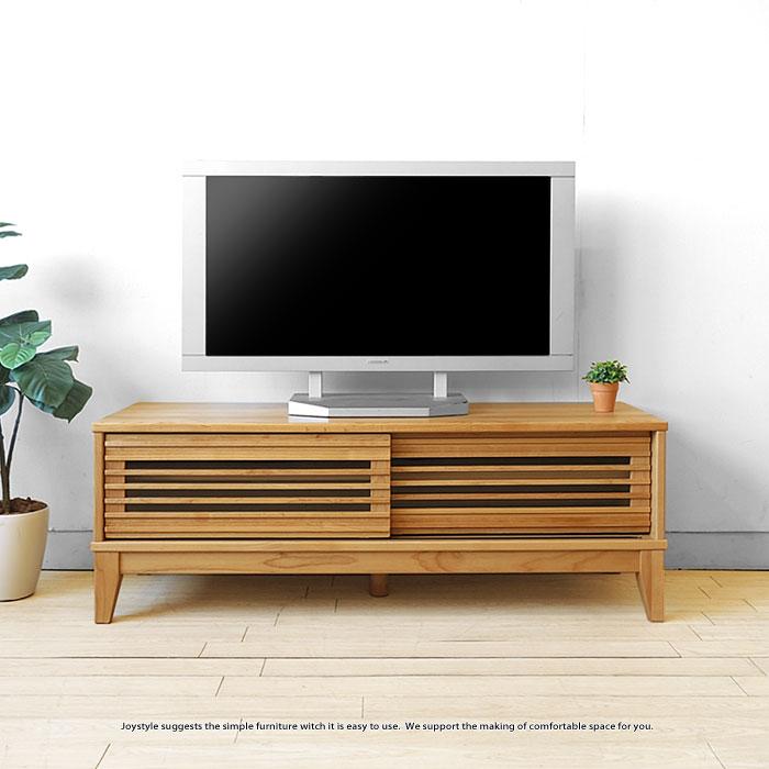テレビ台 格子扉 格子デザインの引き戸 和モダンテイストのテレビボード ナチュラル色 開梱設置配送 幅120cm 160cmの2サイズ アルダー材アルダー無垢材 天然木 木製