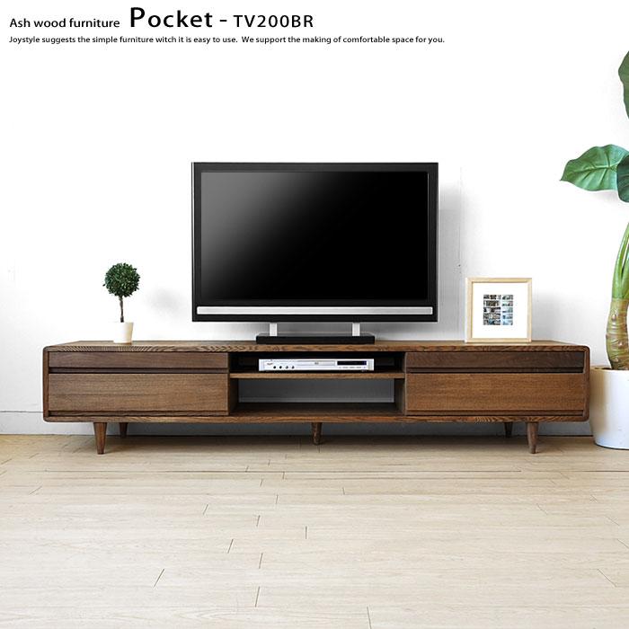 幅200cm タモ材とウォールナット材のツートンカラー 木製テレビ台 タモ無垢材を使用した角に丸みのあるデザインのテレビボード POCKET-TV200 ダークブラウン色